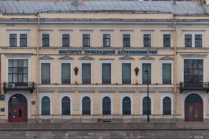 IAA RAS building on Kutuzov Embankment, 10. Photographer: V. Ken
